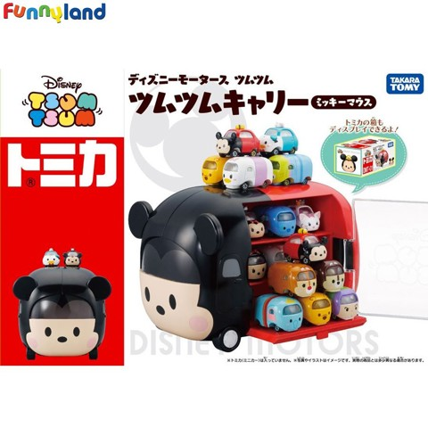 Disney Motors Tsum Tsum Truck Case