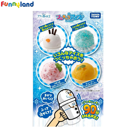 Tomy-Fullchara Ice Mag New Olaf