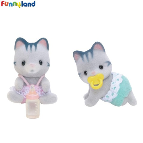 Sylvanian Families - Grey Cat Twins
