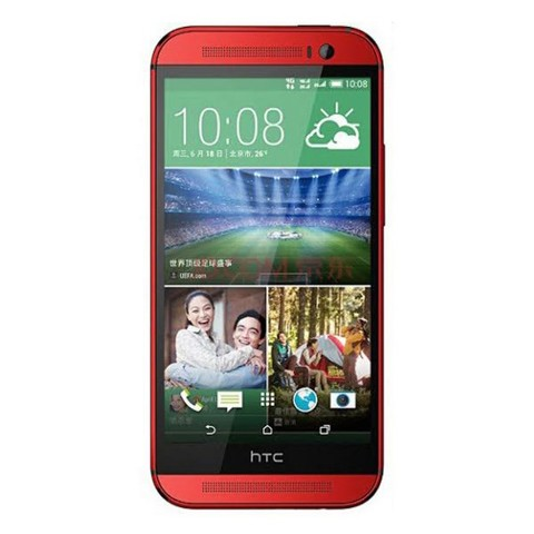 HTC One M8 Red Cực Hiếm