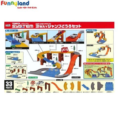 Tomica System - 3 Way Jumping Road Set