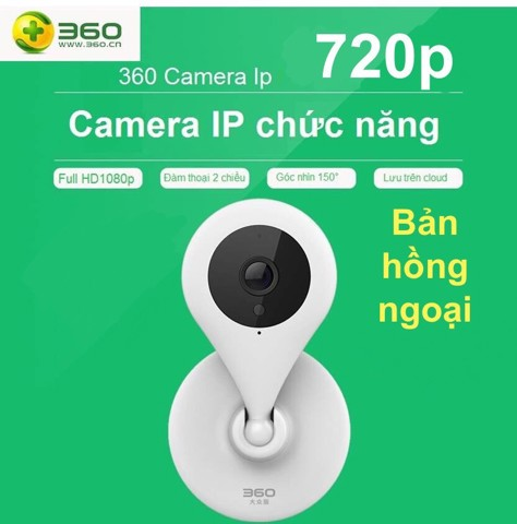 CAMERA IP 360 SECURITY HD 720P NIGHT EDITION
