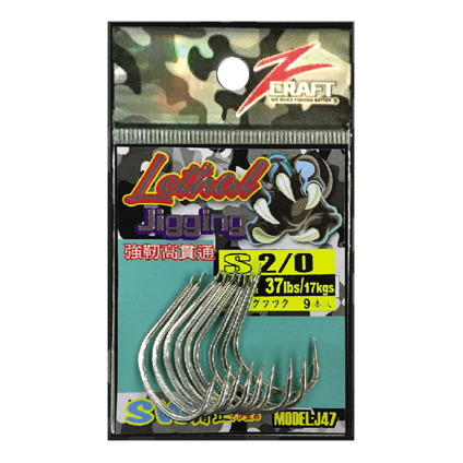 Z Craft Lethal Jigging