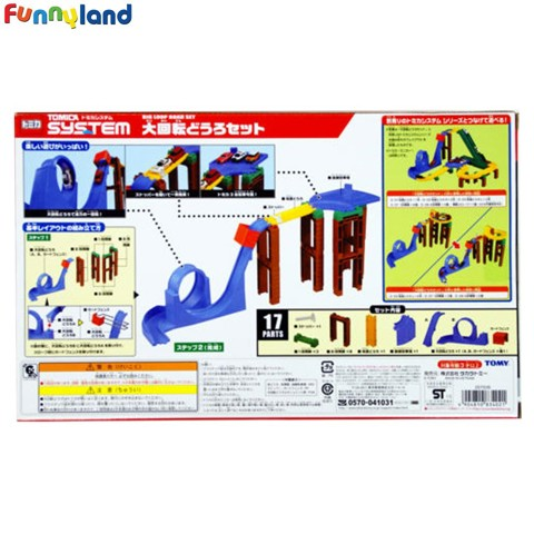 Tomica System Big Loop Road Set