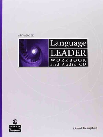 Language Leader Adv: Workbook with Audio CD (no key)