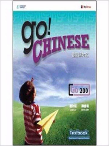 Go! Chinese - Go 200 Text Book