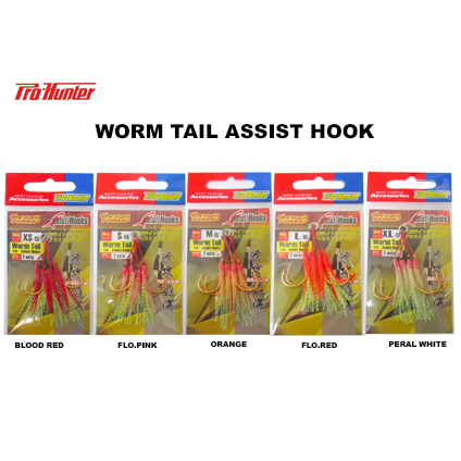 Prohunter Worm Tail Assist Hook