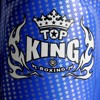 TOP KING SUPERSTAR SHIN GUARD - BLUE