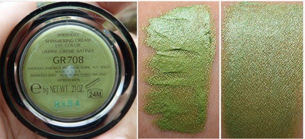Shiseido Shimmering Cream Eye Color GR 708 Moss